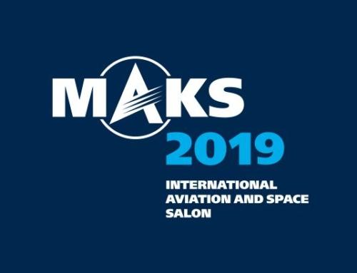«CMZ-консалтинг Россия» посещает авиасалон МАКС 2019